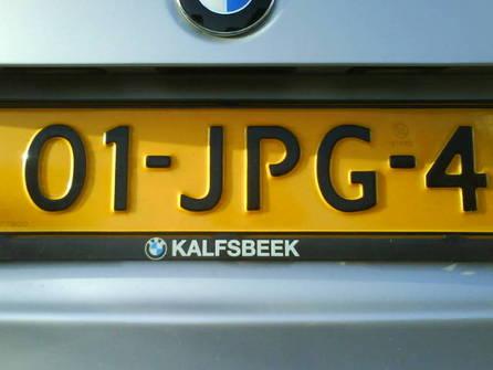 DSC08943.JPG